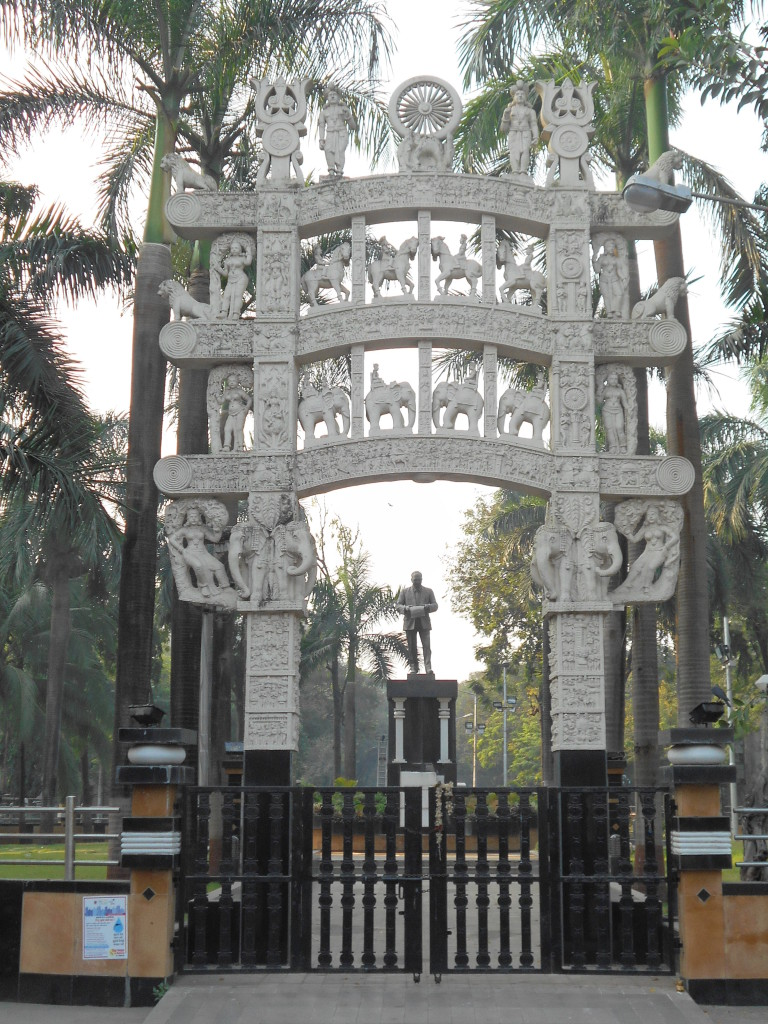 Carved park gate, Chembur.
